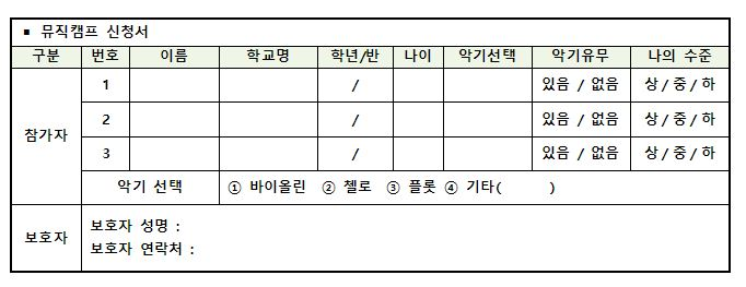 뮤직신청.JPG