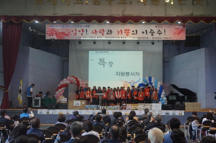 전국대회 저용량 (31).JPG