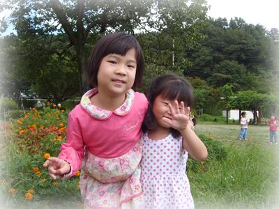 photo2741.jpg